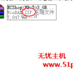 image004 150x150 怎么使用winrar工具压缩为.zip数据包