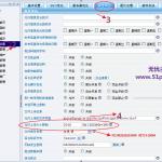 image0014 150x150 Destoon网站管理系统怎么设置上传大文件