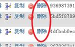 image0011 150x95 ECSHOP提示MySQL server error report The table ecs sessions is full报错的解决方法