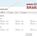 image00114 150x150 讲解用如何使用XConvert工具把phpwind论坛转换disuczx!【图文教程】