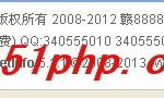 image0031 150x90 米拓企业CMS系统怎么修改网站底部(foot)信息