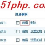 image0036 150x150 discuz 3.0如何设置开启flash多媒体发帖功能