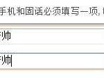 image006 150x118 如何注册无忧主机域名管理会员