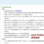 image0071 150x150 讲解用如何使用XConvert工具把phpwind论坛转换disuczx!【图文教程】