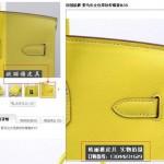 image0091 150x150 详情介绍shopex怎么设置图片水印效果