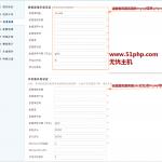 pw1 150x150 讲解用如何使用XConvert工具把phpwind论坛转换disuczx!【图文教程】