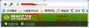 Dedecms v5.6怎么升级到v5.7 sp 最新教程【图文教程】 dedecms3 300x96