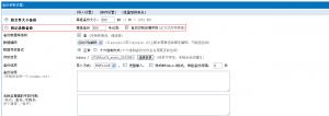 diguobeifen1 300x106 使用帝国备份mysql超大单表容量导致导入数据失败的原因
