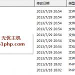 Dedecms v5.6怎么升级到v5.7 sp 最新教程【图文教程】 genmulu 150x150