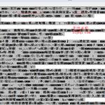 image0032 150x150 shopex上传不了图片怎么办?shopex上次图片出错解决方法