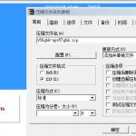 Dedecms v5.6怎么升级到v5.7 sp 最新教程【图文教程】 yasuo 150x150