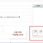 Shopex2 150x150 Shopex缓存导致无法编辑商品属性