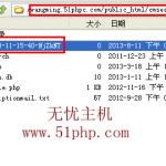 cmseasy21 150x150 利用易通cmseasy程序后台自带功能实现数据库备份与还原