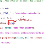ecshop首页index.php代码