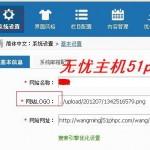 mituologo 150x150 metinfo米拓cms网站如何修改logo