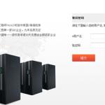 无忧主机最新虚拟主机管理系统找回密码