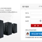 image0011 150x150 无忧主机全新双核虚拟主机管理系统功能介绍