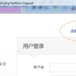 image0012 150x150 如何注册会员