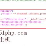 dede2 150x150 dedecms如何给网站添加cnzz站长统计代码