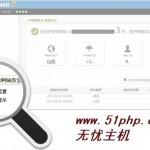 360网站卫视推出dedecms补丁