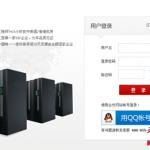 dl1 150x150 无忧主机虚拟主机超级管理系统如何在线充值