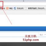 dz6 150x150 discuz设置中文域名之后无法访问怎么办?解决办法