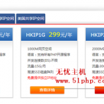 image0033 150x150 如何在线购买空间