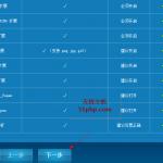phpcms2 150x150 Phpcms v9快速安全安装教程[图文讲解]