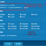phpcms3 150x150 Phpcms v9快速安全安装教程[图文讲解]