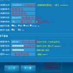 phpcms5 150x150 Phpcms v9快速安全安装教程[图文讲解]