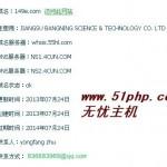 31 150x150 香港 美国虚拟主机等境外php空间怎样申请新浪微博API认证