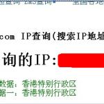 32 150x150 香港 美国虚拟主机等境外php空间怎样申请新浪微博API认证
