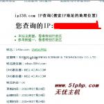 33 150x150 香港 美国虚拟主机等境外php空间怎样申请新浪微博API认证