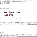 diguo 150x150 帝国内容管理系统EmpireCMS迁移后网站css样式加载失败首页错屏