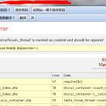 dz1 150x150 Discuz网站首页刷新提示where displayorder= 1的数据库错误的原因