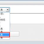 dz3 150x150 Discuz网站首页刷新提示where displayorder= 1的数据库错误的原因