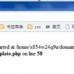 ecshop 150x150 ecshop网站编码格式不一致导致网站报错