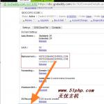 g4 150x150 2014年Godaddy最新域名解析图文教程
