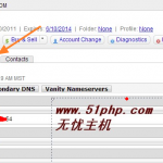 g5 150x150 2014年Godaddy最新域名解析图文教程