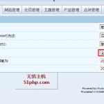 m1 150x150 Modoer数据库备份与恢复教程
