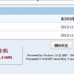 m2 150x150 Modoer数据库备份与恢复教程