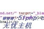 "p3 150x100 无忧主机教您如何修改phpwind论坛""Powered by PHPWind""版权信息"