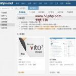 phpwind2 150x150 无忧主机教您怎么安装PHPwind9.0论坛模板