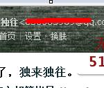 q1 150x127 防止smtp发件失败请设置QQ邮箱独立密码