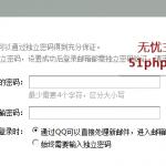 q4 150x150 防止smtp发件失败请设置QQ邮箱独立密码