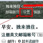 qibo3 150x150 齐博分类信息系统如何配置smtp发送邮件