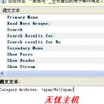 w1 150x150 汉化WordPress英文主题工具Poedit介绍