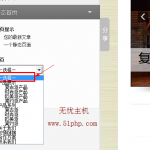 w3 150x150 Wordpress出现访问不到网站首页的解决方法