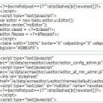 e3 150x150 帝国cms内容管理系统怎么安装ueditor编辑器