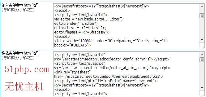 0如何安装模板 帝国cms在linux主机下的伪静态规则